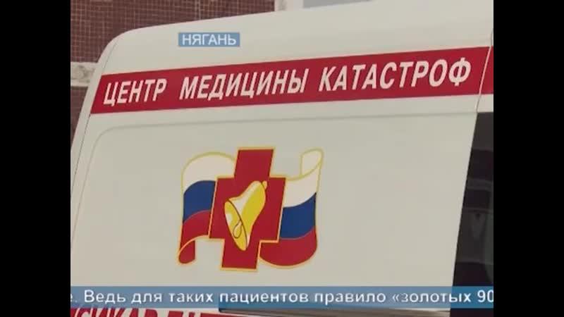 Время Новостей Выпуск от 20 01