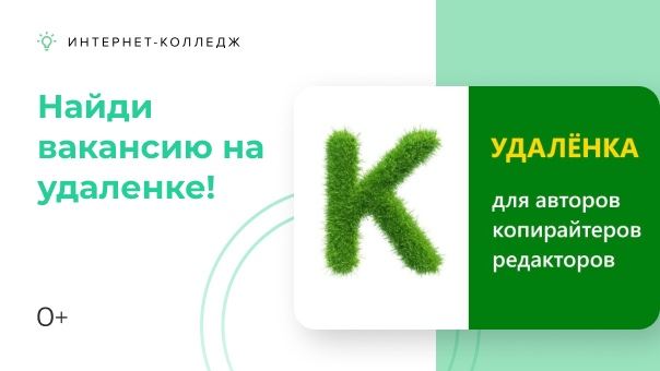 Работа удаленный редактор украина работа в перми вакансии на сегодня удаленно