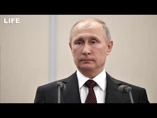 Путин посещает ВГИК