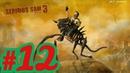 Serious Sam 3 BFE Прохождение 12 Страж времени