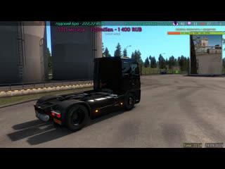 LIVE   Volvo FH 16 Classic - euro truck simulator 2   ETS2 MP №2214