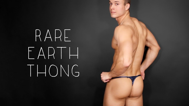 Sexy Men's Underwear The Rare Earth Thong From Body Aware