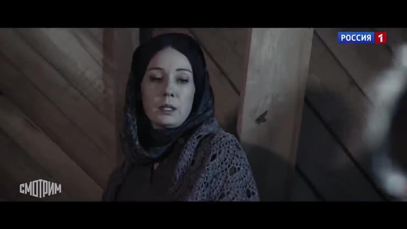 Zy1eika 2020 1 8 серия KinoFan