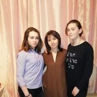 ЕкатеринаЯковлева