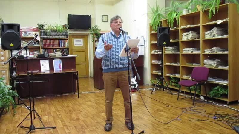 Николай Николашников читает свои стихи
