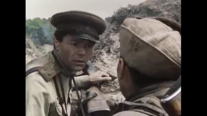 Военные фильмы Батальоны просят огня 3 серия
