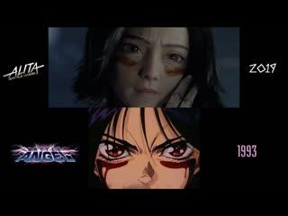 Алита: Боевой ангел (2019/1993) Аниме и фильм - кадр за кадром, сравнение