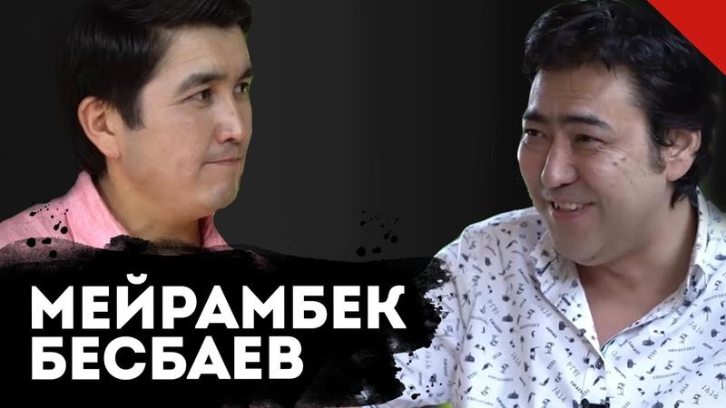 Қазақ халқына өзгеріс керек Мейрамбек Бесбаев TalkLike