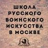 Рукопашный бой по стилю Соловьёва А.А. в Москве