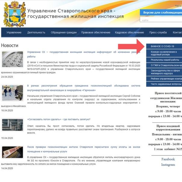 Сайты управляющих компаний ставрополя ооо малоярославецкая пивоваренная компания сайт