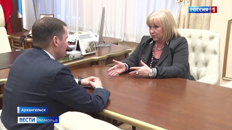 Александр Цыбульский провёл встречу с Еленой Вторыгиной