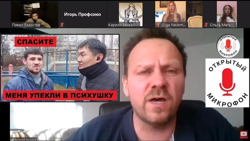 Народные блогеры вытаскивают Никиту Забазнова из психушки Блестящее выступление Крюкова