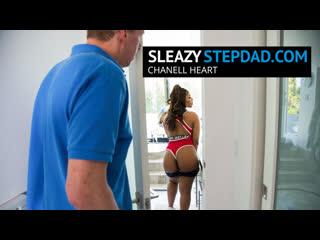 Chanell Heart - Sleazy Stepdad