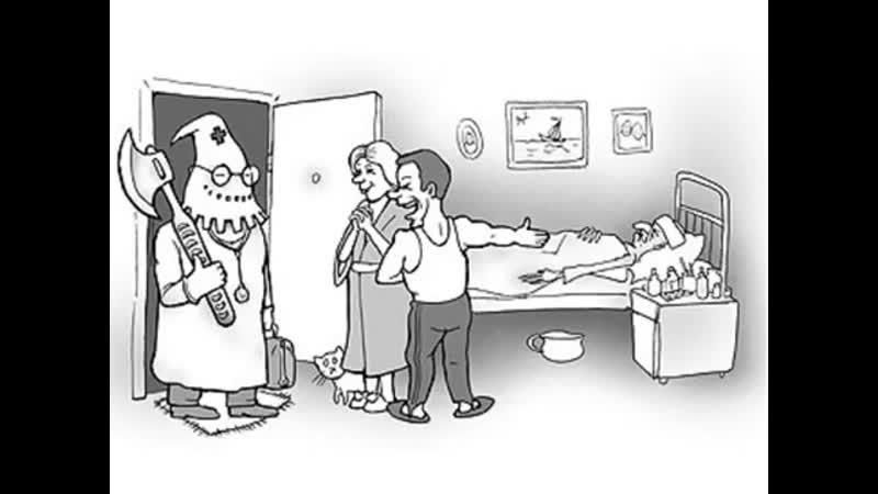 Про аппендицит (16.12.2015). Врачи-палачи. RiReRa — Медицина геноцида, личный опыт и наблюдения №1 ч