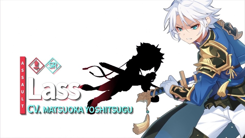 GrandChase - The Silver Assassin with a Dark Past: Lass