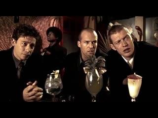 Я заказывал коктейль, мне не нужны джунгли в стакане.