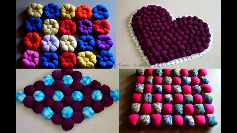 4 Creative Doormat ideas from old clothes | Door mat DIY | Make door mat at home