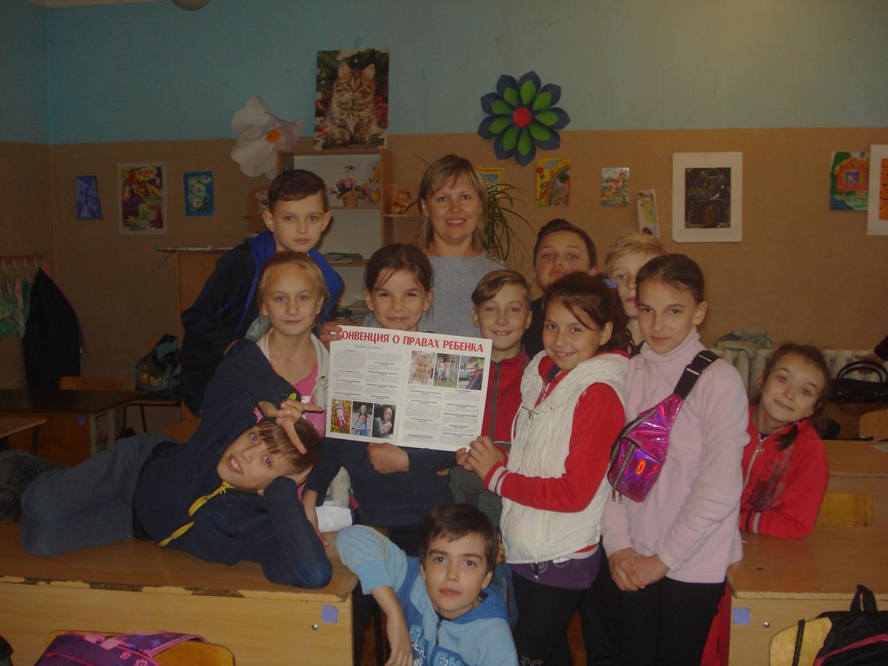 донецкая республиканская библиотека для детей, права детей, правовое воспитание подростков, с библиотекой интересно, отдел обслуживания учащихся 5-9 классов