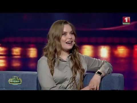 АННА ТРУБЕЦКАЯ - секреты пения Тины Кароль и плюсы белорусского Х-фактора | Шоу Макаёнка,9