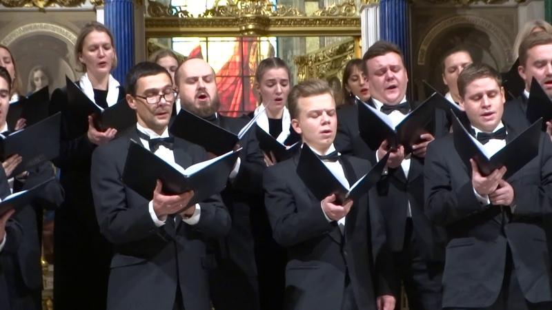 Концертный Хор СПб RAsvet144 27ноябрь2019 Исаакиевский Собор 03