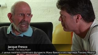 A World Worth Imagining -=Full Trailer=- | Russian Subtitles