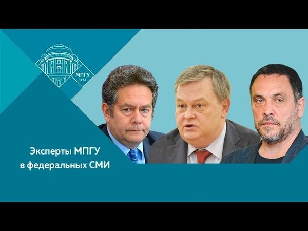 Е.Ю.Спицын Н.Н.Платошкин и М.Л.Шевченко на Красной линии . Точка зрения. Развязка всё ближе