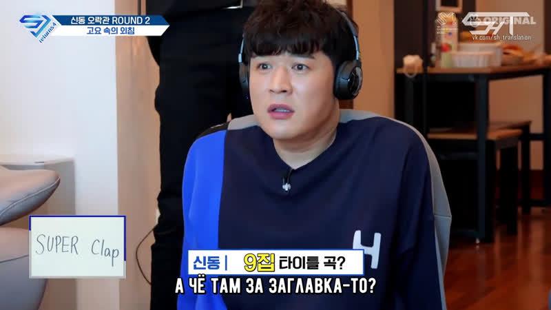 рус саб SJ Returns 4 Эпизод 33 Продолжение Крика в тишине