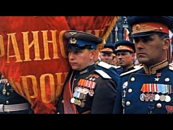 Парад Победы 1945 / Moscow Victory Parade of 1945
