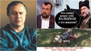 Эдуард ХОДОС - Интервью хабадника, прогноз Р.Ищенко, Анализ С.Данилова