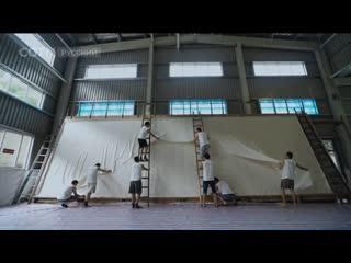 Сюаньчэнская бумага (из бамбуковых волокон, для живописи и каллиграфии) ''СюаньЧжи''. Технология уникального производства в пров