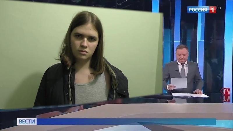 О конфликте Ивангая и Влада говорят в новостях КОНФЛИКТ EEONEGUY И ВЛАДА
