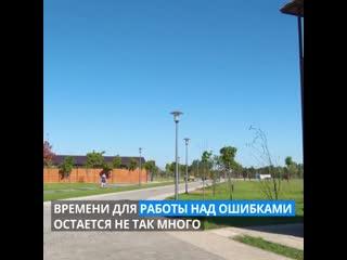 Как ведется строительство нового парка в станице Старочеркасской