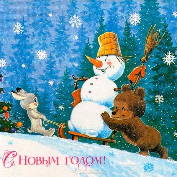 Новогодние Советские Обои На Рабочий Стол