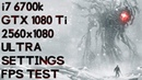 Fade to Silence   i7 6700k   Gtx 1080 Ti   21:9 2560x1080   ULTRA SETTINGS FPS TEST