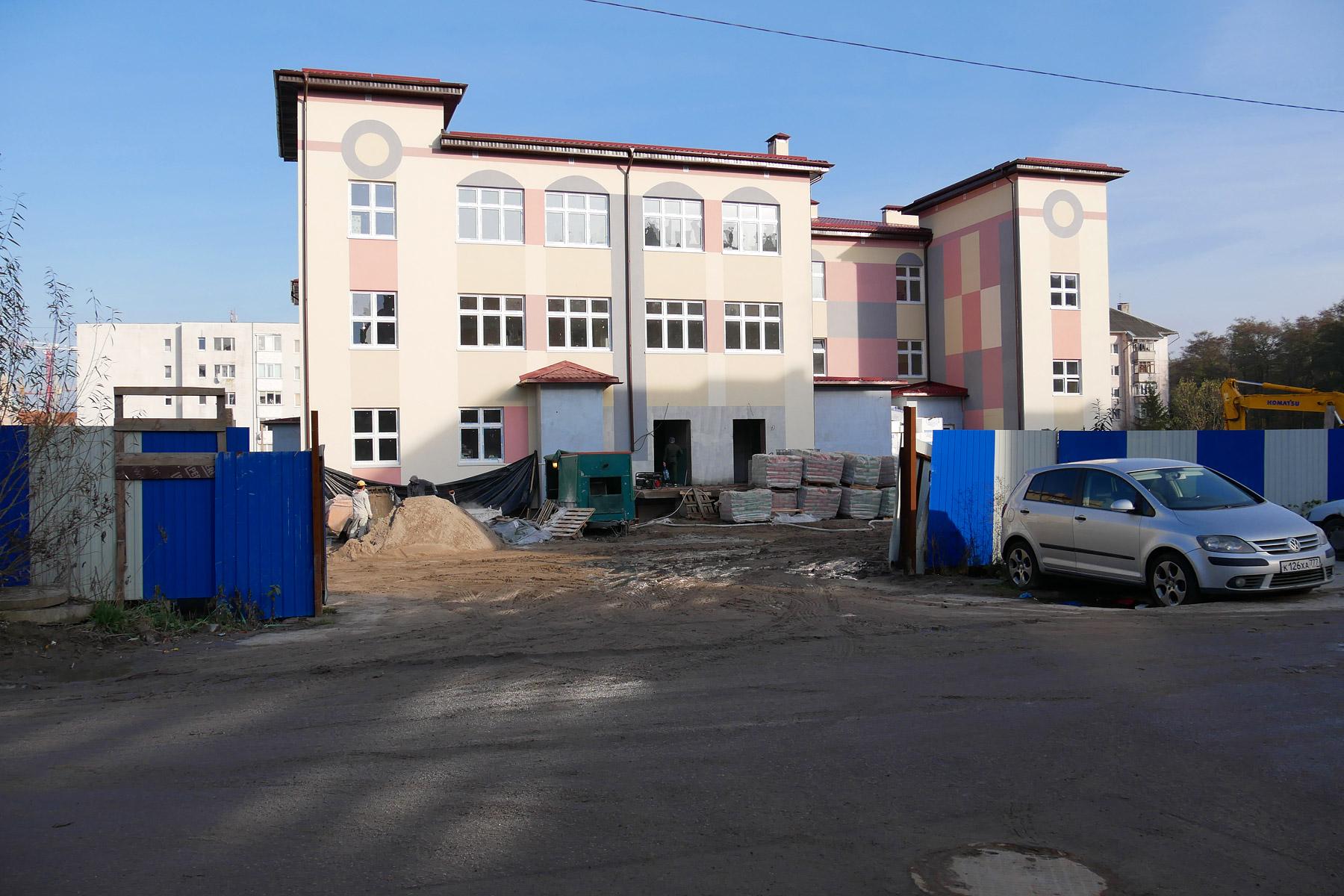 Детский сад на ул. Солнечной в Зеленоградске 8 ноября 2019