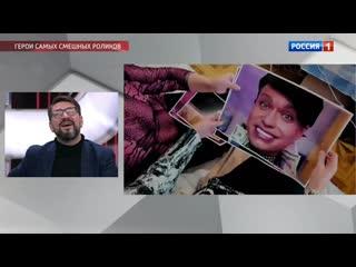 Клип про Гогена Солнцева набрал миллион просмотров в Сети