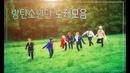 [BTS]들으면 눈물쏟는 방탄소년단 노래 모음