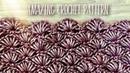 Вяжем КЛАССНЫЙ УЗОР КРЮЧКОМ ГОТОВЫЙ СНУД Amazing crochet pattern