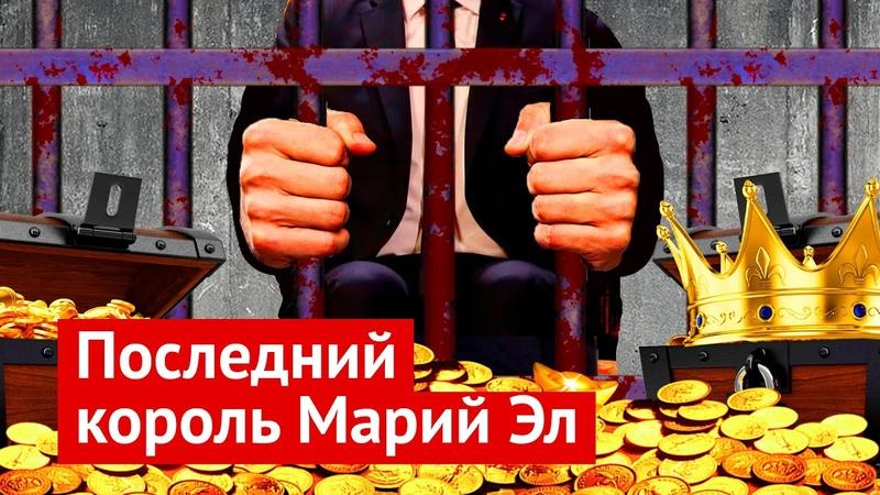 Путин БЫЛ В ЯРОСТИ когда узнал кто у него губернатор…