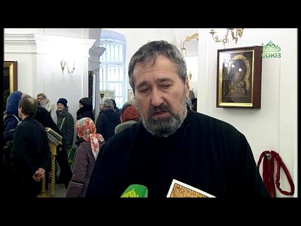 Чудотворная икона Божией Матери Умиление Локотская прибыла в Санкт Петербург