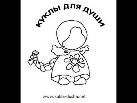 Гимнастика пальцев Нина Васильевна Осипова - куклы чистюль