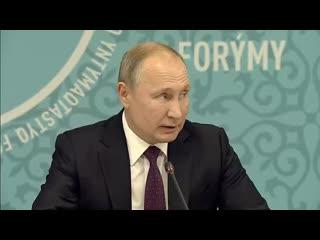 Форум межрегионального сотрудничества России и Казахстана