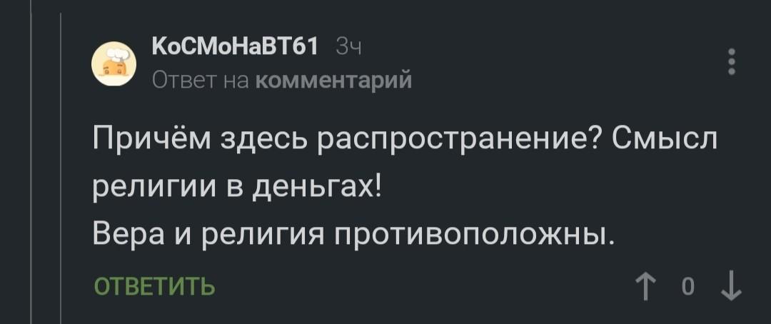 Реакция Дагестанца | Пикабу