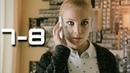 ПРЕМЬЕРА ФИЛЬМА! 25-й час (7-8 Серия) Российские детективы новинки, русский сериал, кино