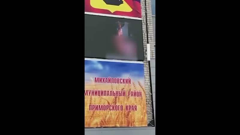 Масленица в Приморье сопровождалось видео для взрослых