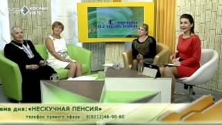 Ансамбль танца Греннис Телепередача «Случай из практики» 12 сентября 2014