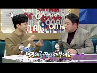 Exo in the middle of a normal interview  chanyeol i eat ass -(1)