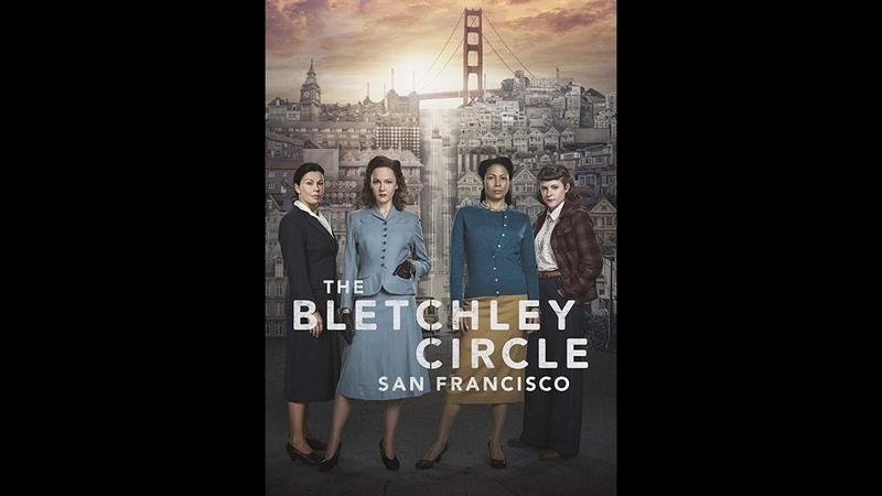 Код убийства Сан Франциско 1 серия детектив триллер криминал 2018 Канада