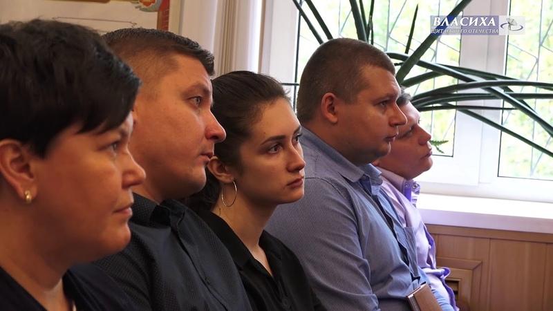 Глава г.о. А. Алябьев встретился с сотрудниками МУ МВД России «Власиха»