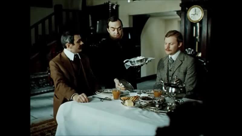 Из к/ф Приключения Шерлока Холмса и доктора Ватсона (Собака Баскервилей) 1981 г.